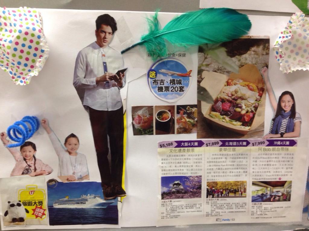 IMG-20141106-WA0006