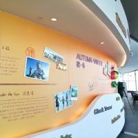 文化之旅,四季香港